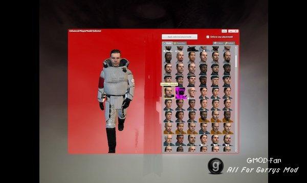 Combine Overlord { Playermodel & NPC }