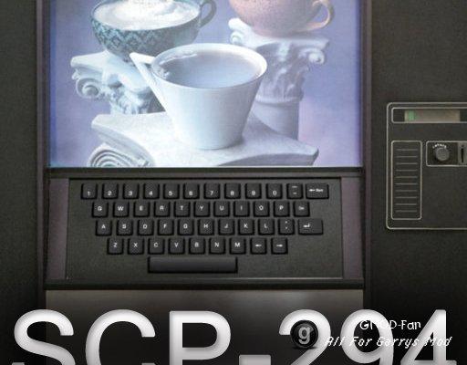 SCP-294 *ENTITY*