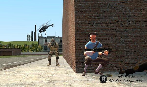 Tactical Shotgun (Fortnite)