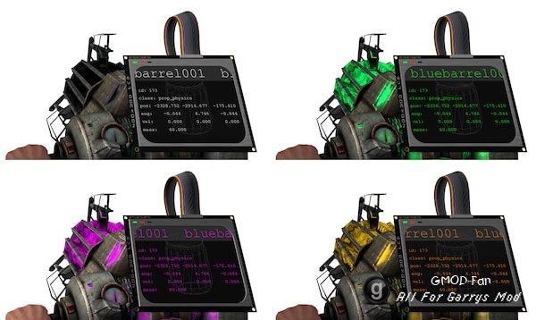Physgun Info Monitor