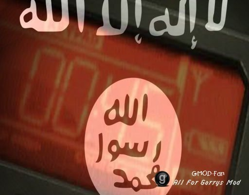 Allahu Akbar Bomb