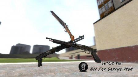 Оружие находится также в галереях