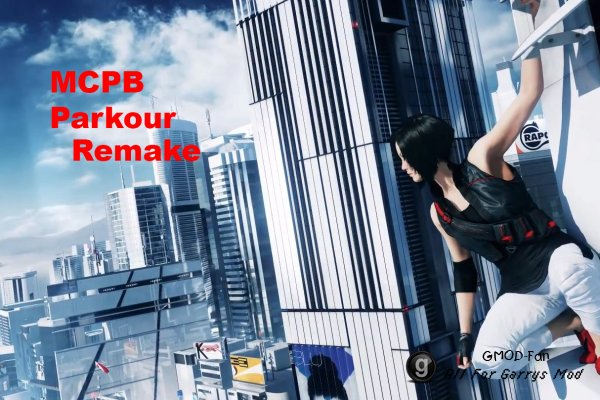 Mirror' s Edge - MCPB Weapons (Remake)