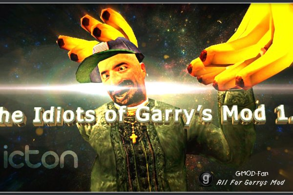 The Idiots of Garry's Mod 1.5