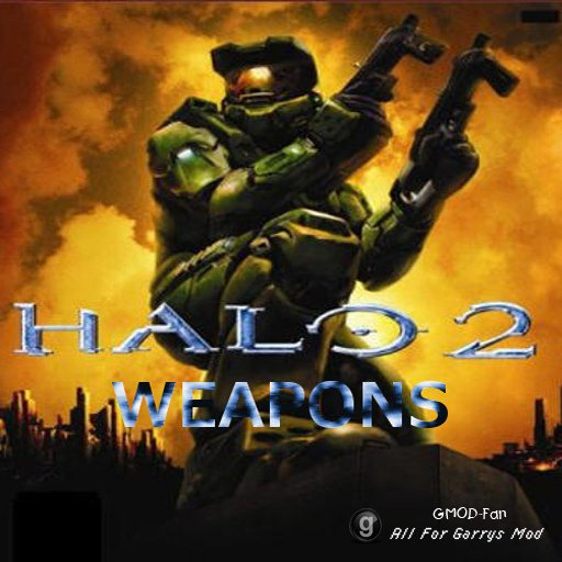 Halo:2 Weapons